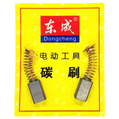 DONGCHENG/东成 角磨机碳刷适配S1M-FF04-100A 1付,工具设备,电动工具,电动金属切削工具