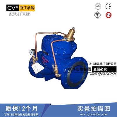 AX742X-16C 安全泄压阀 泄压持压阀 隔膜式安全泄压阀,零部件产品,连接件,安全阀,,,,,