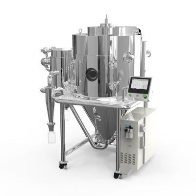 英诺IN-SD-5S中试型喷雾干燥机,设备产品,动设备,干燥机,其他,其他
