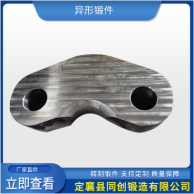 厂家供应锻造件 异形锻件加工 机械零部件锻造加工,零部件产品,半制品件,非标锻件,,,