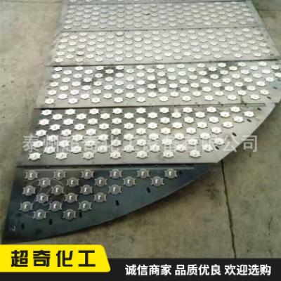 塔内件浮阀塔盘填料 供应 板式塔设计生产安装浮阀塔盘填料,零部件产品,塔内件,塔盘,