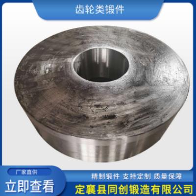 批发工业金属圆柱形齿轮加工订制 精密齿轮轴按图定制,零部件产品,半制品件,非标锻件,,,