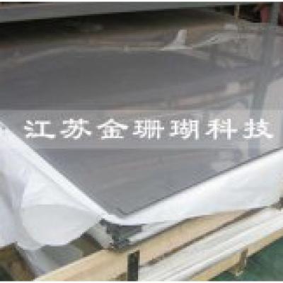321不锈钢,原材料产品,板材,其他板材