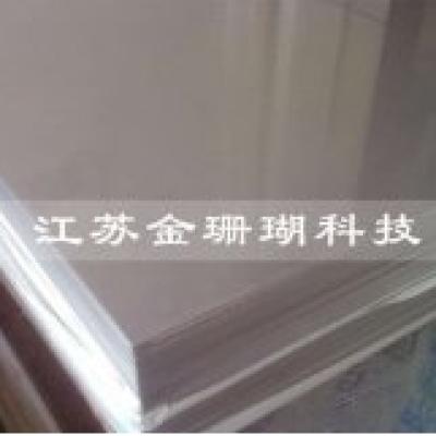309S不锈钢,原材料产品,板材,其他板材