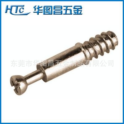 东莞专业五金工厂 来图加工定制紧固件 高品质铝合金锻造加工,零部件产品,连接件,紧固件,,,