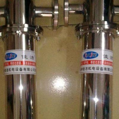 真空除菌过滤器 真空泵过滤器 真空泵除菌过滤器,零部件产品,其他零部件,其他零部件产品