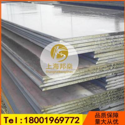 厂家现货供应 Alloy 20(UNS N08020)耐蚀合金,原材料产品,板材,镍基合金板材