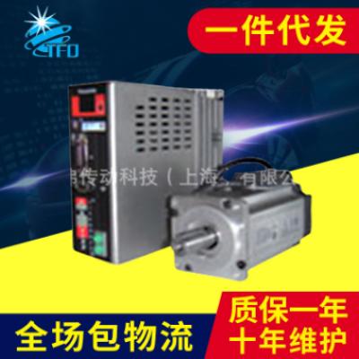松下伺服电机MSMF082G1V+MCDKT3520CA1 750W通用 驱动器,零部件产品,动力件,电机,