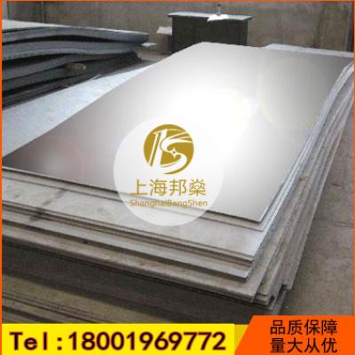 供应Hastelloy B 镍合金 Hastelloy B-2高温合金 耐腐蚀耐高温,原材料产品,板材,镍基合金板材