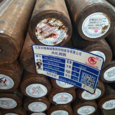 20CrNiMo圆钢,原材料产品,管材,其他管材
