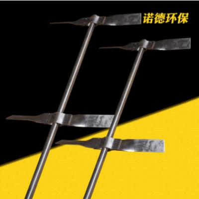 不锈钢搅拌浆叶 钢衬塑搅拌机螺旋叶片 双叶式搅拌轴桨片 可定制