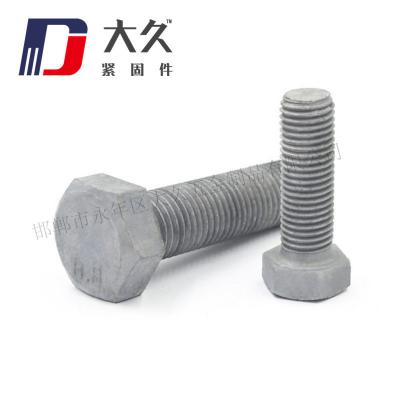 8.8级德标DIN933达克罗六角螺栓,零部件产品,连接件,紧固件,,,