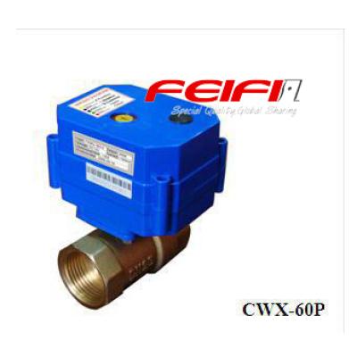CWX-60P角度调节球阀,零部件产品,连接件,阀门,,