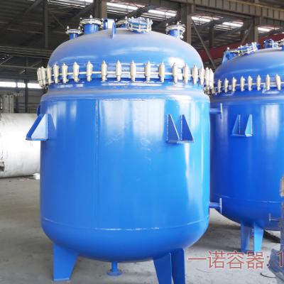 K型搪瓷反应釜搪玻璃反应罐,设备产品,静设备,反应釜,,,,