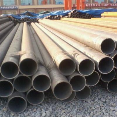 12crmoG高压合金管,原材料产品,管材,高合金钢管材