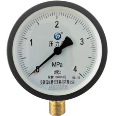 RET/瑞尔特 一般压力表 Y100负压//M20/钢壳/不耐震/1.6级 1个,仪器仪表,压力过控/检测,压力表,100mm,径向,M20*1.5,-0.1~0MPa,-0.1~0.06MPa,-0.1~0.15MPa,-0.1~0.3MPa,-0.1~0.5MPa,-0.1~0.9MPa,-0.1~1.5MPa,-0.1~2.4MPa,轴向,轴向带前边