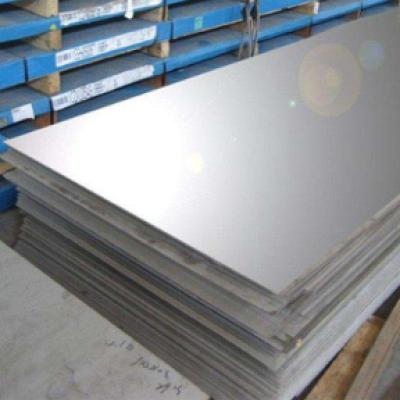1.4876耐蚀合金,原材料产品,板材,其他板材
