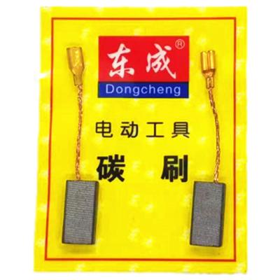 DONGCHENG/东成 角磨机碳刷适配S1M-FF03-100A 1付,工具设备,电动工具,电动金属切削工具