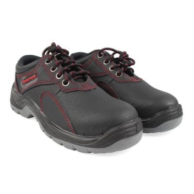 HONEYWELL/霍尼韦尔 BACOUX1系列 SP2012203 劳保鞋防砸防滑电绝缘6KV 安全鞋 1双