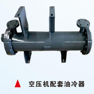 空压机配套油冷器,设备产品,动设备,压缩机,