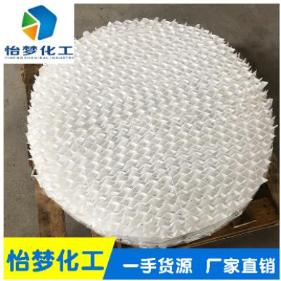 怡梦化工供应聚四氟乙烯规整填料PTFE孔板波纹化工填料批发,零部件产品,塔内件,塔填料,规整