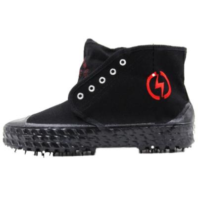 GC/国产 金步安 10KV绝缘鞋 黑色 1双,工具设备,劳保用品,足部防护,36#,37#,38#,39#,40#,41#,42#,43#,44#,45#,46#