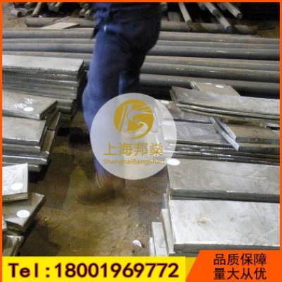 TC4钛合金耐腐蚀钛合金 耐高温纯钛磨光管外径Φ2壁厚0.1,原材料产品,板材,钛板材