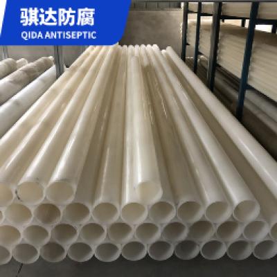 pvdf管,原材料产品,管材,其他管材