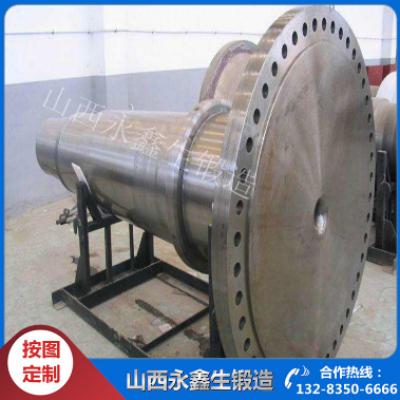 山西永鑫生锻造供应各类风电主轴 来图加工 热处理工艺,零部件产品,传动件,轴,,,,