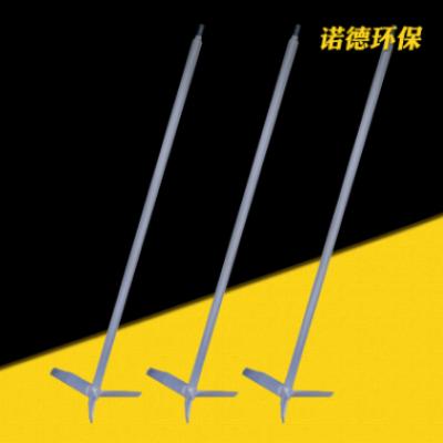 衬塑搅拌轴 厂家直销 三叶式搅拌轴桨片 衬塑搅拌机螺旋叶片