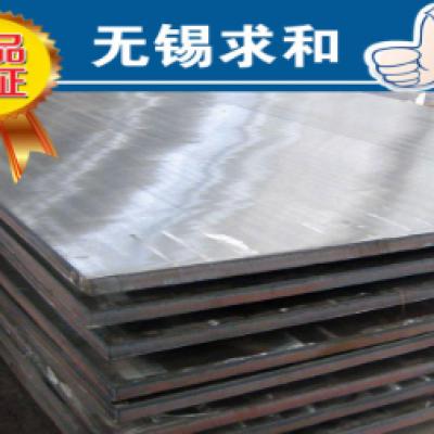 800镍基合金,原材料产品,板材,镍基合金板材