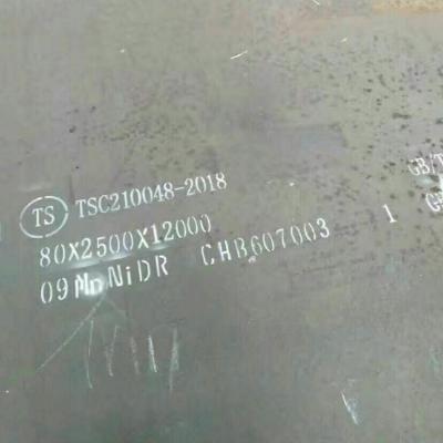 09MnNiDR 80mm厚,原材料产品,板材,碳钢板材