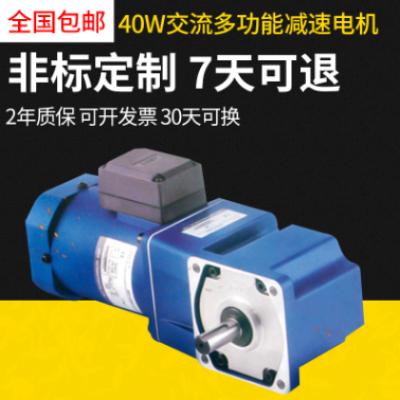 精研JSCC40W交流调速马达 90YT40GV22/90YT40DV22小型减速马达,零部件产品,动力件,减速机,