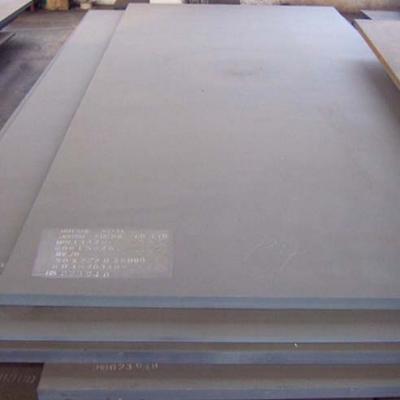 BS600MC 钢板,原材料产品,板材,低合金钢板材