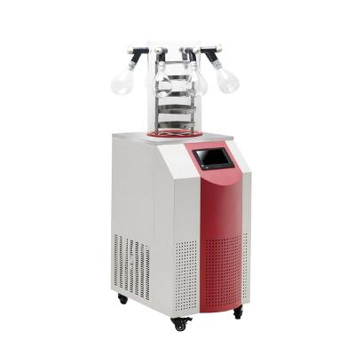 英诺INUO立式冷冻干燥机,设备产品,动设备,干燥机,,其他