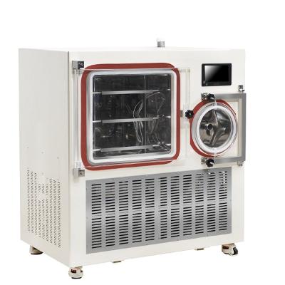 英诺INUO中试型冷冻干燥机,设备产品,动设备,干燥机,其他,其他