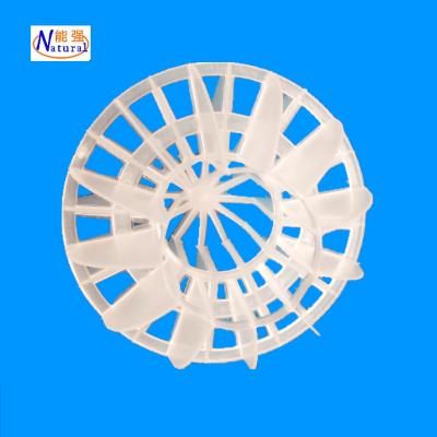 供应多面空心球填料 废气塔喷淋塔过滤球 规格齐全pp多面空心球,零部件产品,塔内件,塔填料,
