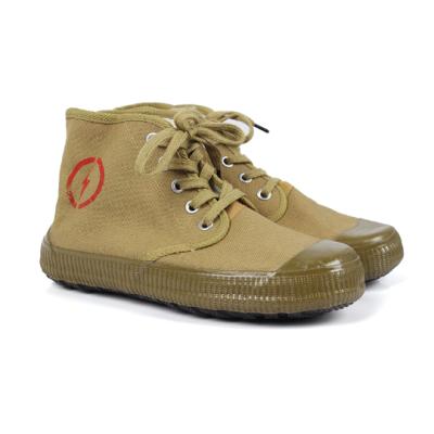 GC/国产 征安5KV绝缘鞋 1双,工具设备,劳保用品,足部防护,36#,37#,38#,39#,40#,41#,42#,43#,44#,45#,46#
