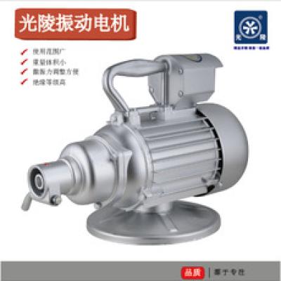 插入式混凝土振动器 方头插入式振捣器 混凝土机械振动机,零部件产品,动力件,电机,