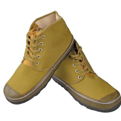 GC/国产 飞鹤5KV绝缘鞋35 1双,工具设备,劳保用品,足部防护,36#,37#,38#,39#,40#,41#,42#,43#,44#,45#,46#