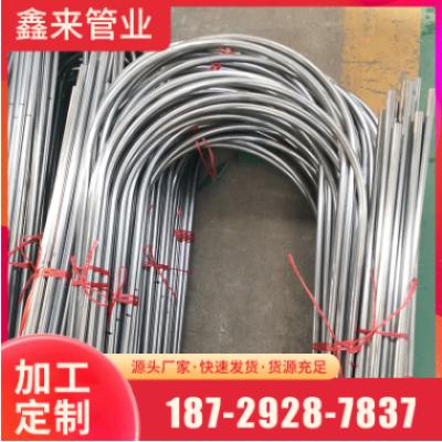 批发弯曲U型管换热器 加工定做304不锈钢管工地多规格冷轧U形管,零部件产品,管件,换热管,,,,
