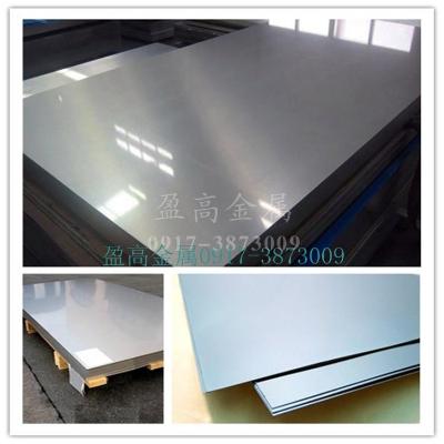 镍材板,原材料产品,板材,镍基合金板材