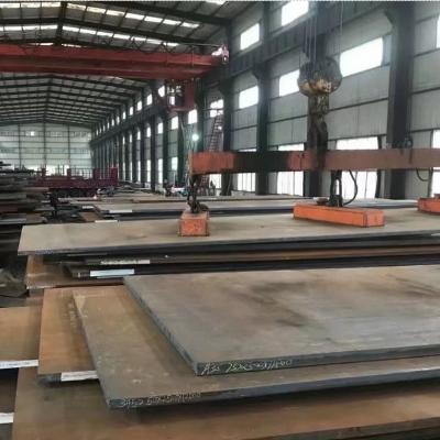 高强度钢板,原材料产品,板材,高合金钢板材