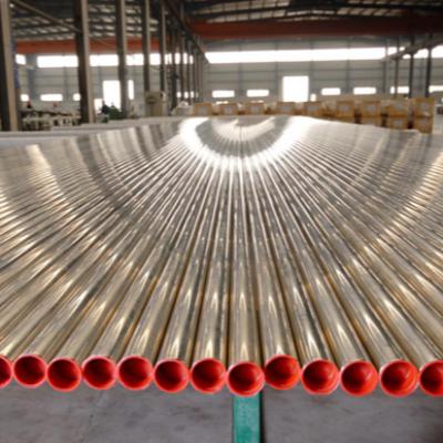 316L无缝钢管,原材料产品,管材,高合金钢管材