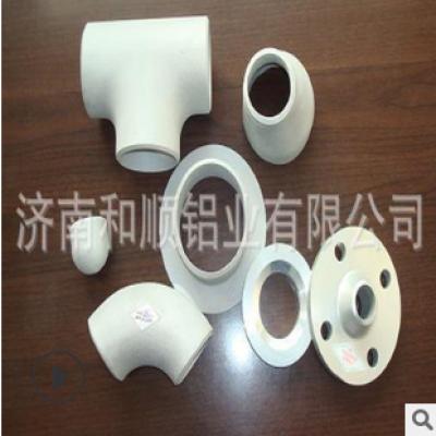 厂家供应铝弯头铝三通铝法兰变径异径管铝封头,零部件产品,管件,管件产品,,,