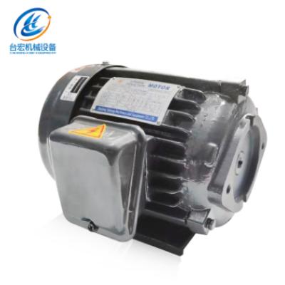 VP40液压电机380v三相异步电动机2.2W液压油泵电机量大优惠