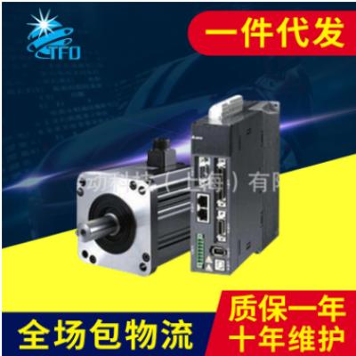 台达伺服电机台达伺服ECMA-F11830R系列小惯量 简易、经济型,零部件产品,动力件,电机,