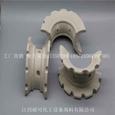江西厂家供应新型陶瓷散堆填料 洗涤塔再生塔填料 陶瓷矩鞍环