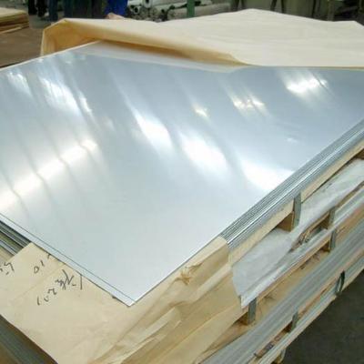 904l不锈钢板,原材料产品,板材,低合金钢板材