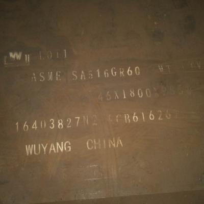 SA516Gr60 46mm,原材料产品,板材,碳钢板材